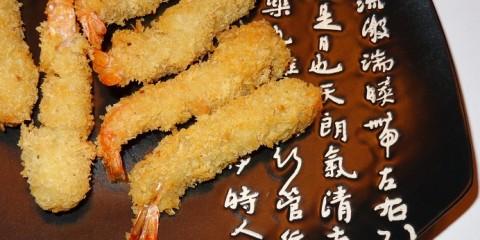 tempura lt